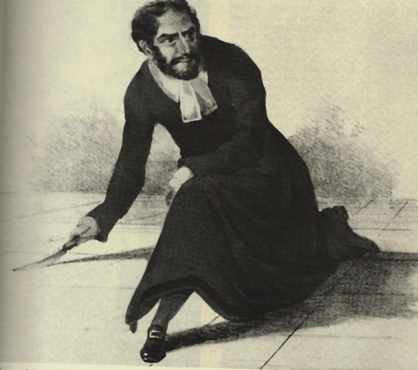 ShylockKnife