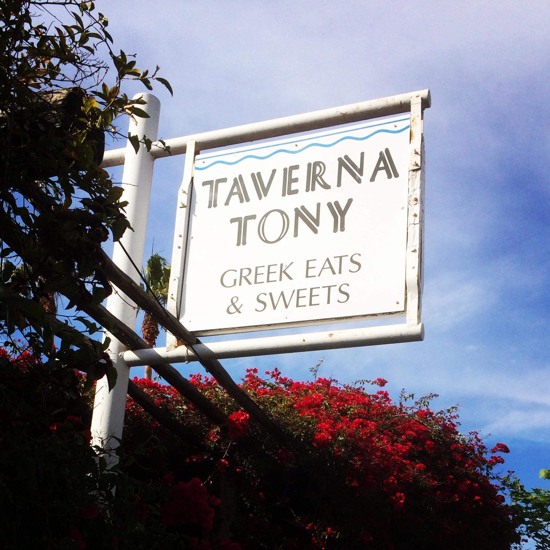 Taverna Tony Restaurant, Malibu