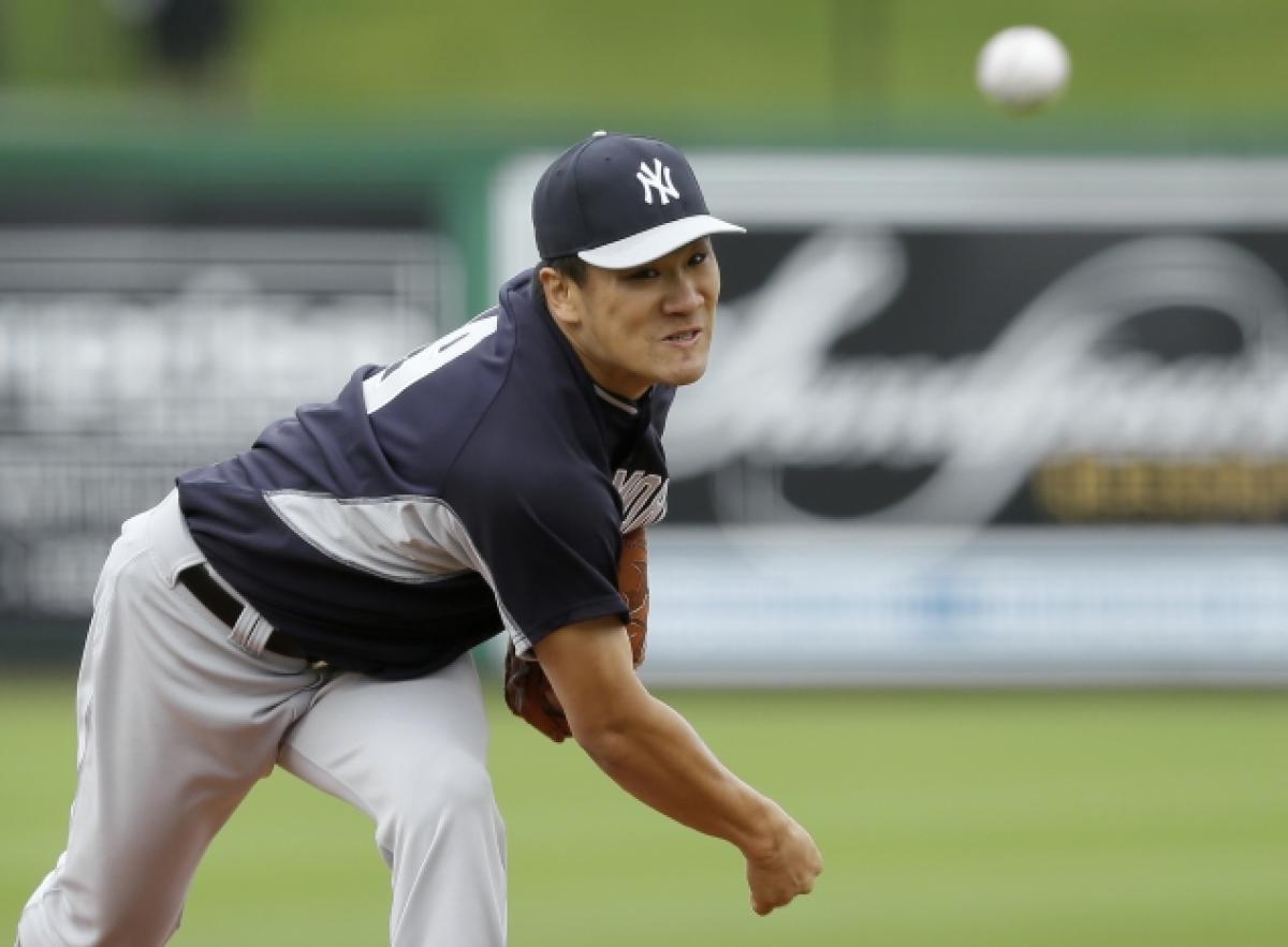 Yankee Pitcher, Masahiro Tanaka